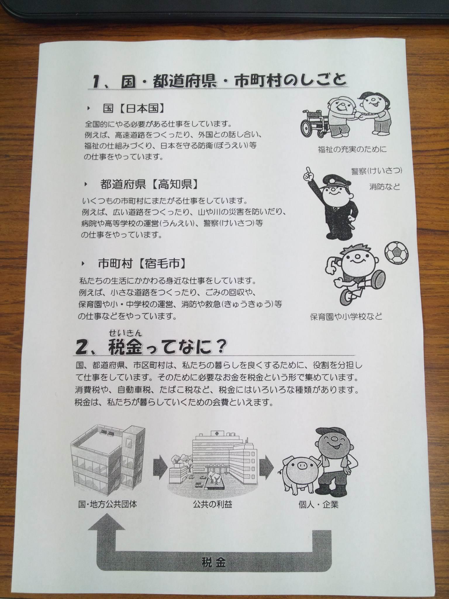 moblog_55eeb4b8.jpg