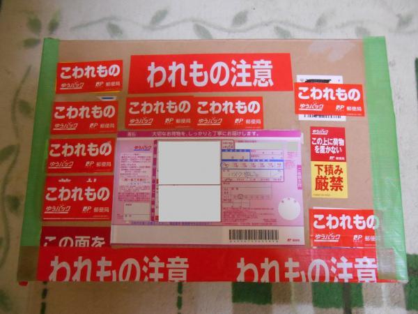 DSCN1345_convert_20141007190849.jpg