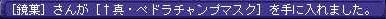 TWCI_2014_10_10_11_49_14.jpg