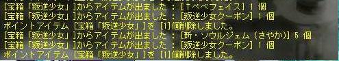 TWCI_2014_10_14_8_15_53.jpg