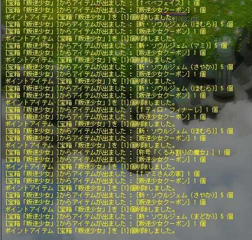 TWCI_2014_10_14_8_26_33.jpg