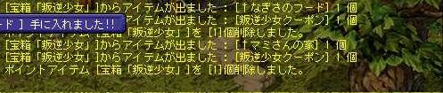 TWCI_2014_10_14_8_39_17.jpg