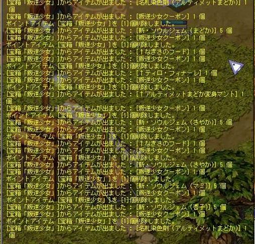 TWCI_2014_10_14_8_39_2.jpg