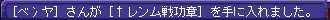 TWCI_2014_10_1_19_43_16.jpg