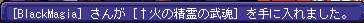TWCI_2014_10_1_23_56_11.jpg