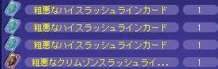 TWCI_2014_10_2_18_4_28.jpg
