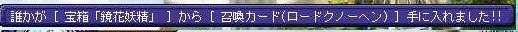 TWCI_2014_10_2_18_5_18.jpg