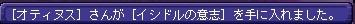 TWCI_2014_2_18_10_45_31.jpg