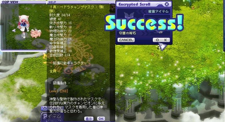 TWCI_2014_2_18_8_58_32.jpg