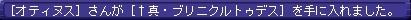 TWCI_2014_2_2_21_31_27.jpg