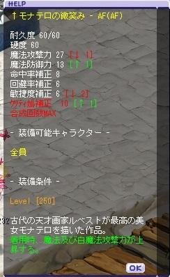 TWCI_2014_3_23_17_52_27.jpg