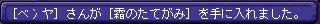 TWCI_2014_5_16_16_27_28.jpg