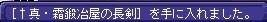 TWCI_2014_5_1_10_31_5.jpg