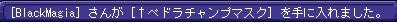 TWCI_2014_6_19_22_23_0.jpg
