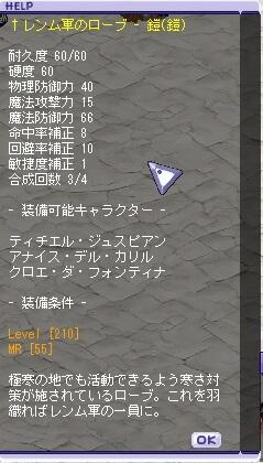 TWCI_2014_6_24_0_54_31.jpg