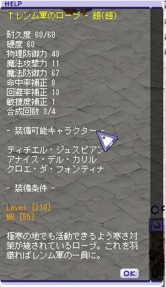 TWCI_2014_6_24_0_57_16.jpg
