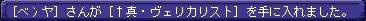 TWCI_2014_6_3_16_12_41.jpg