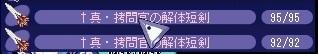 TWCI_2014_6_5_0_27_14.jpg