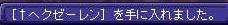 TWCI_2014_9_20_10_28_17.jpg
