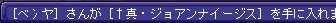 TWCI_2014_9_21_16_27_14.jpg