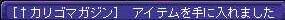 TWCI_2014_9_24_23_23_44.jpg