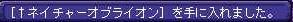 TWCI_2014_9_27_6_46_39.jpg