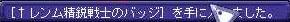 TWCI_2014_9_28_10_14_19.jpg