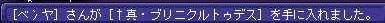 TWCI_2014_9_29_19_29_53.jpg