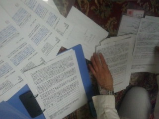 5月3日-署名第一弾として最高裁第二小法廷に200筆を送付しました