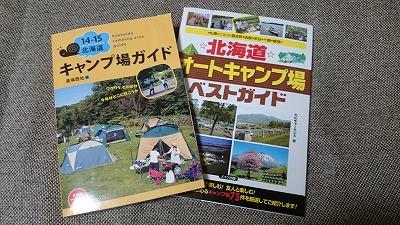 hokkaido_20141010_11.jpg