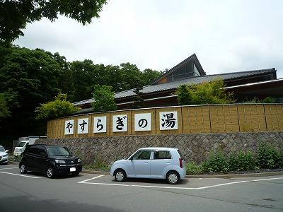 nagano_20140614_09.jpg