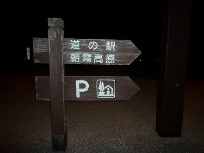 yamanashi_20140523_01.jpg