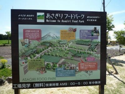 yamanashi_20140523_12.jpg