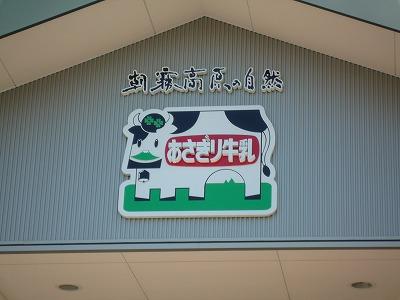 yamanashi_20140523_13.jpg