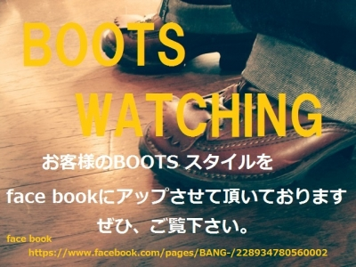 140908boots style