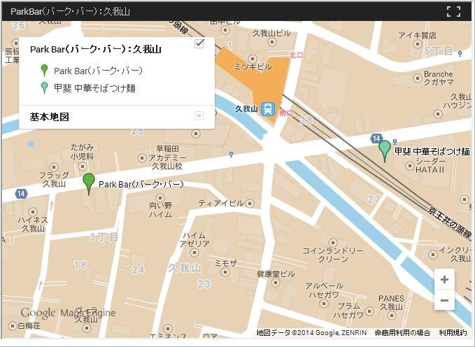 google-map-kugayama.jpg