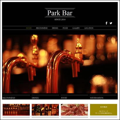ParkBar ホームページ