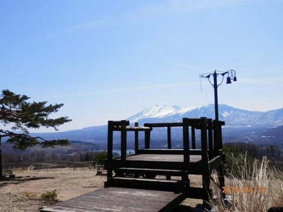 春先の愛妻の丘より浅間山