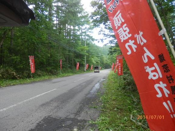 嬬恋キャベツマラソン
