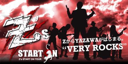 banner_zs_l.jpg