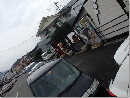 写真 2014-08-24 11 38 24