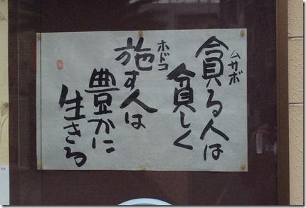 写真 2014-09-01 6 30 50