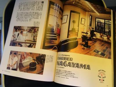 長山Barber01