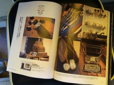長山Barber02