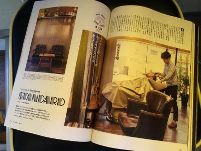 関Barber02