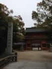 大山祗神社1
