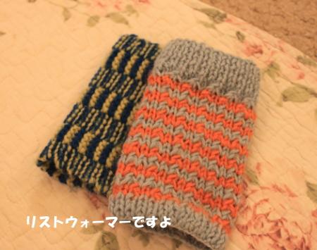 20140925_2.jpg