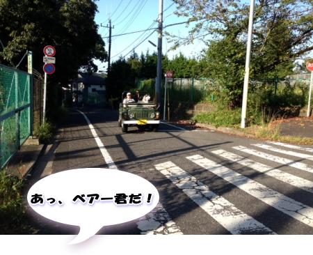 20140985_4.jpg