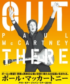 Paul-Main.jpg