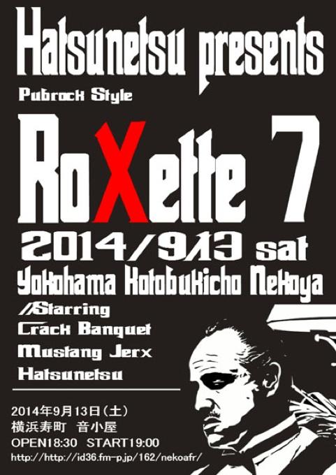 roxette#7